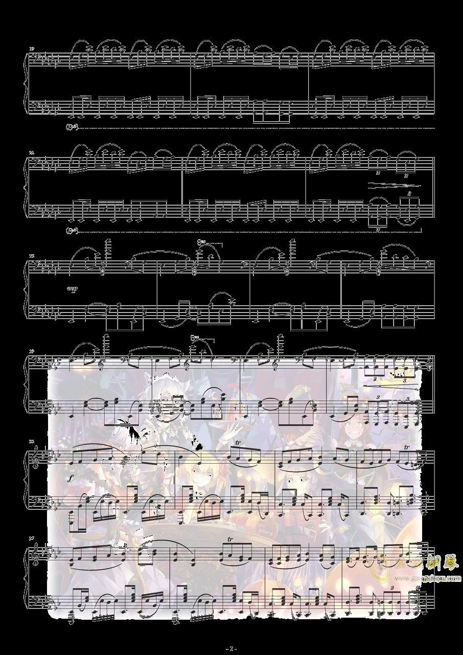 Bad Apple钢琴谱 第3页