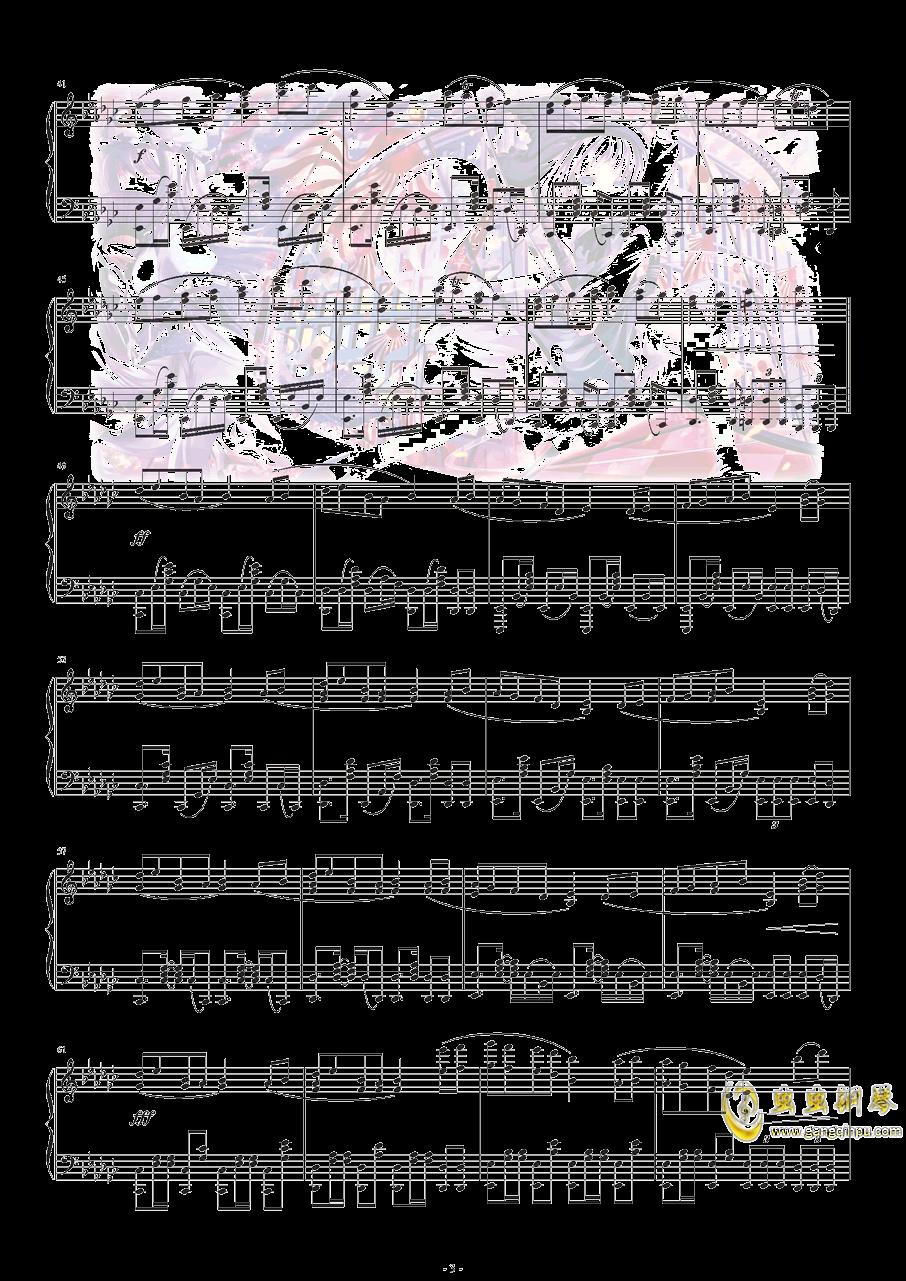 Bad Apple钢琴谱 第4页