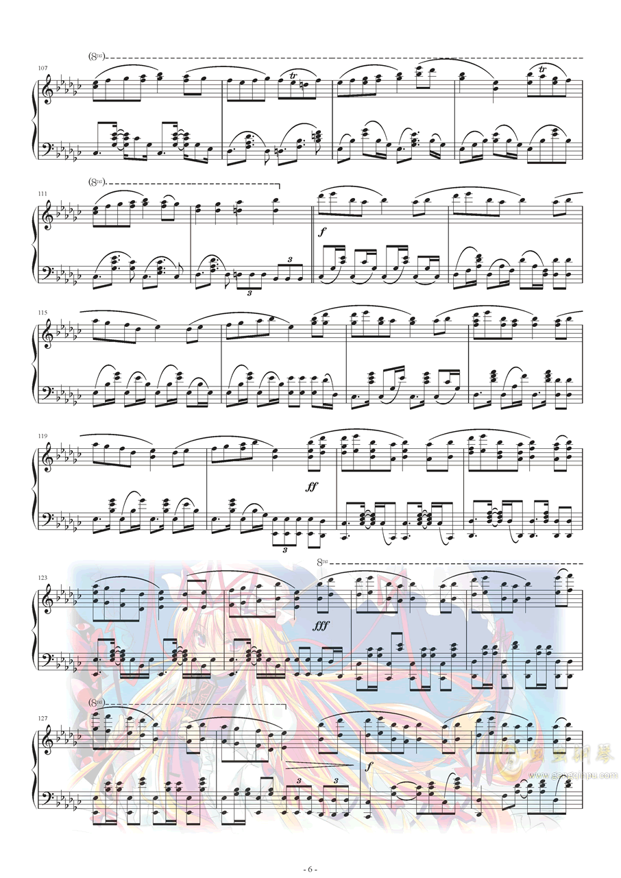 Bad Apple钢琴谱 第7页