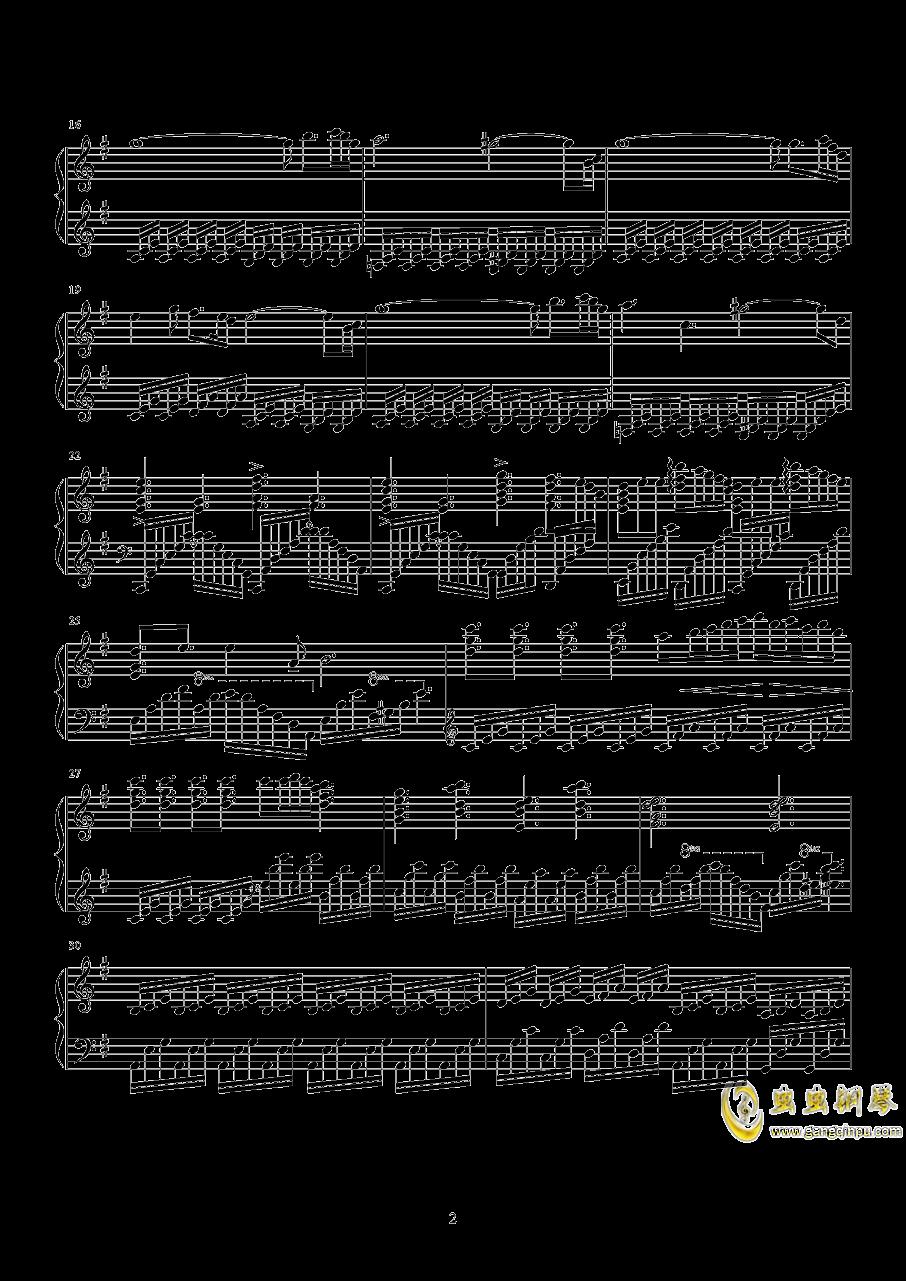 光ノ风吹ク丘钢琴谱 第2页
