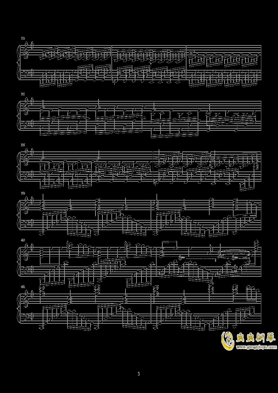 光ノ风吹ク丘钢琴谱 第3页