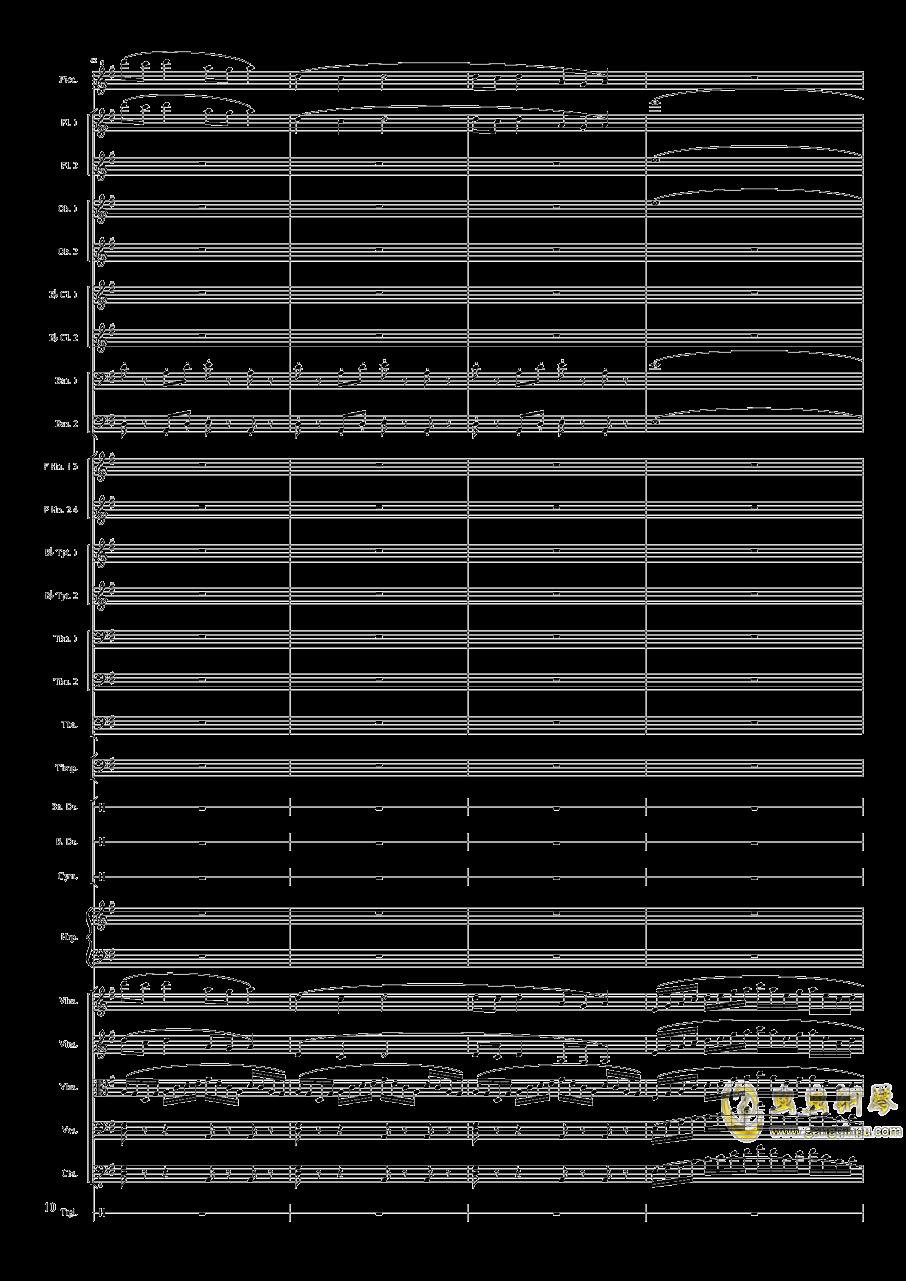 Capriccio Brilliant in E Minor, Op.94 II.Dance of summer (Scherzo)钢琴谱 第10页
