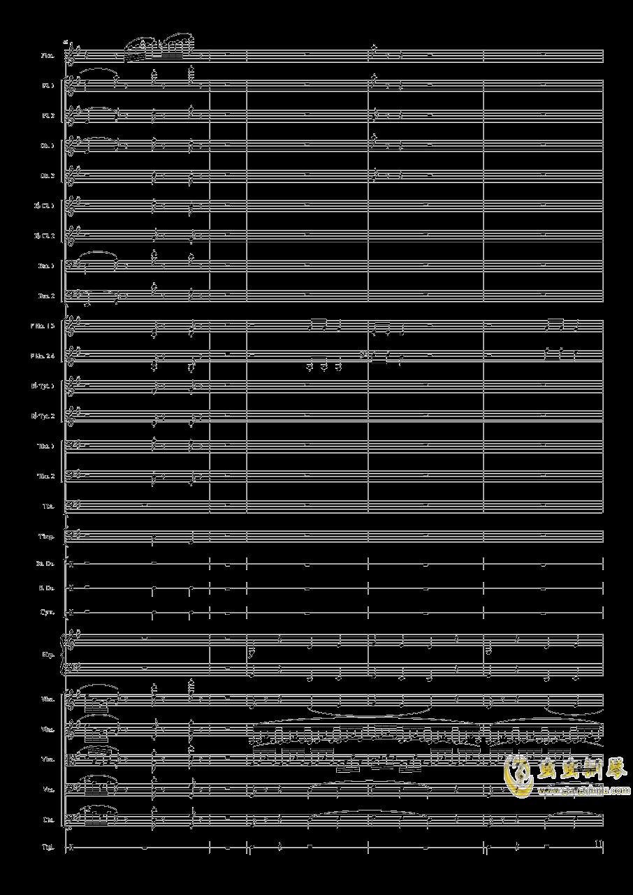Capriccio Brilliant in E Minor, Op.94 II.Dance of summer (Scherzo)钢琴谱 第11页
