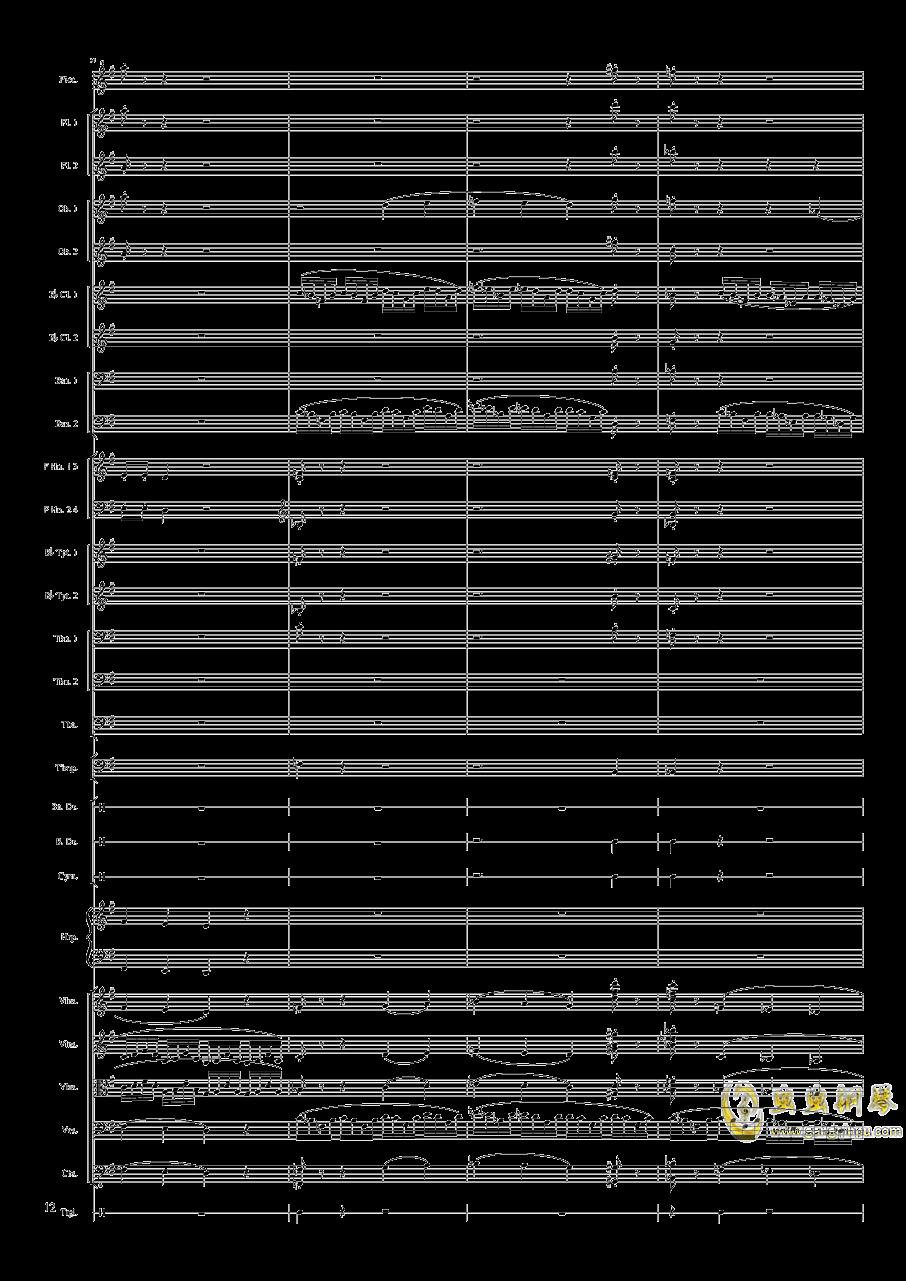 Capriccio Brilliant in E Minor, Op.94 II.Dance of summer (Scherzo)钢琴谱 第12页