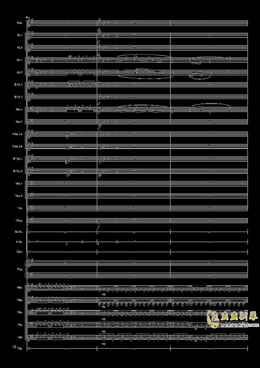 Capriccio Brilliant in E Minor, Op.94 II.Dance of summer (Scherzo)钢琴谱 第18页