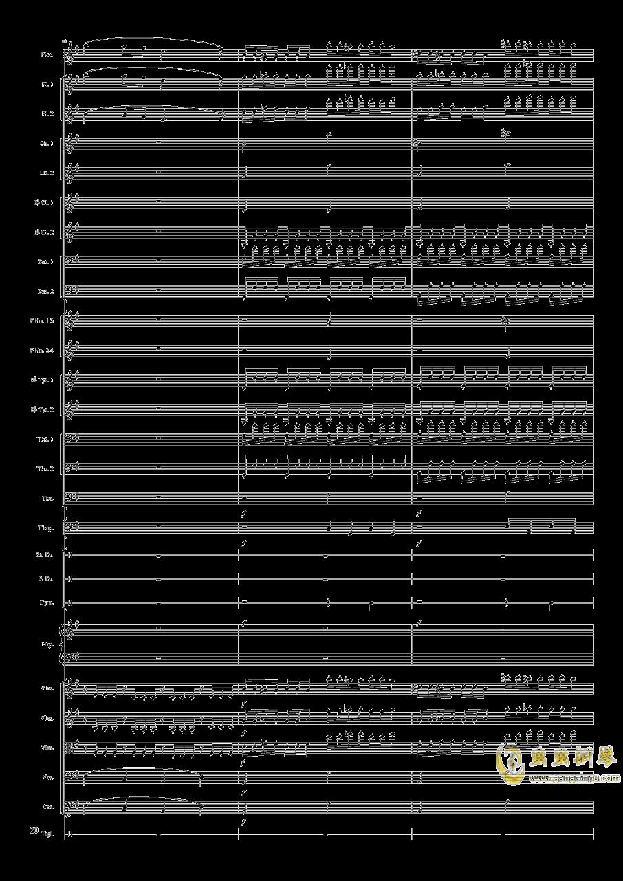 Capriccio Brilliant in E Minor, Op.94 II.Dance of summer (Scherzo)钢琴谱 第20页
