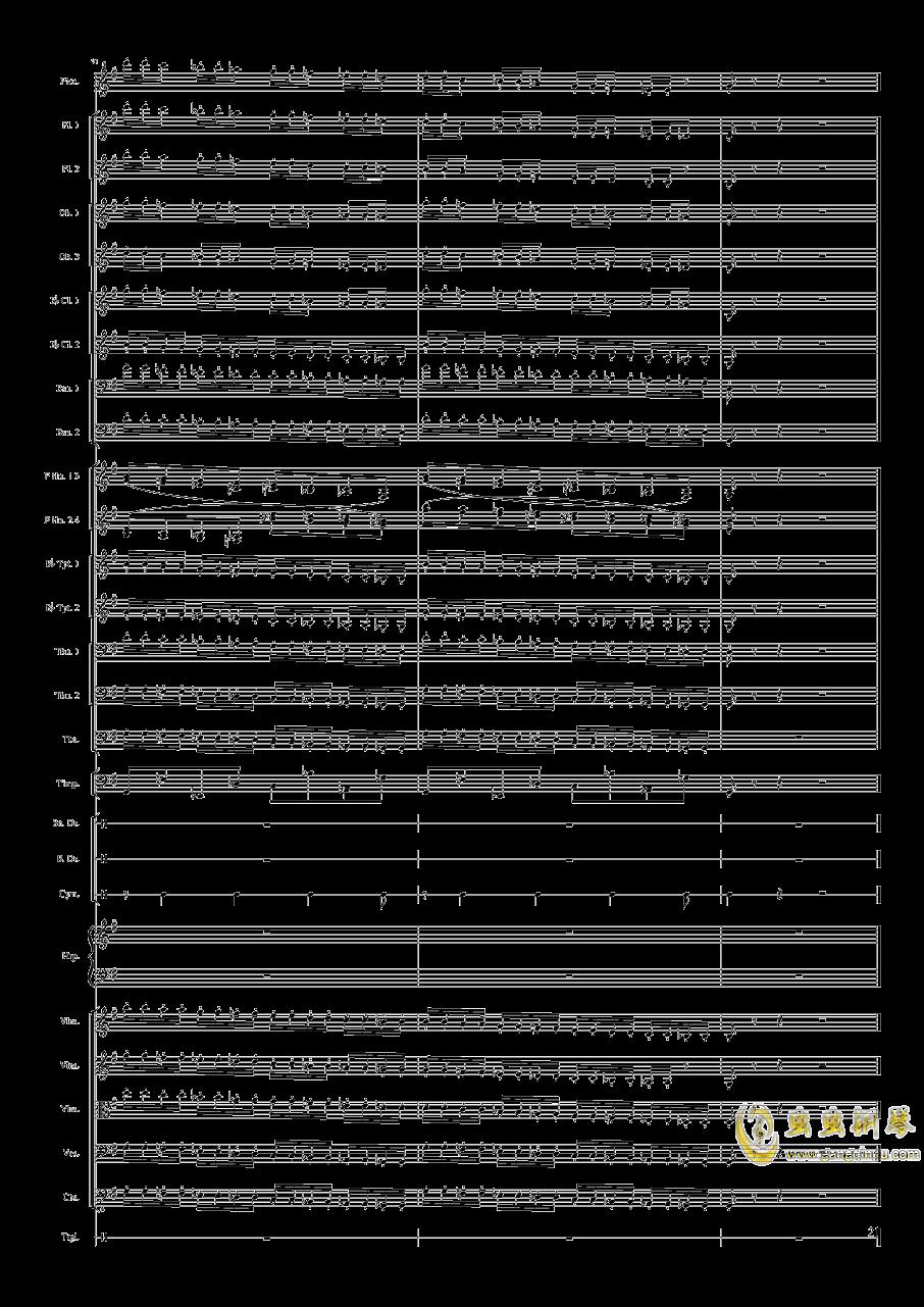 Capriccio Brilliant in E Minor, Op.94 II.Dance of summer (Scherzo)钢琴谱 第21页