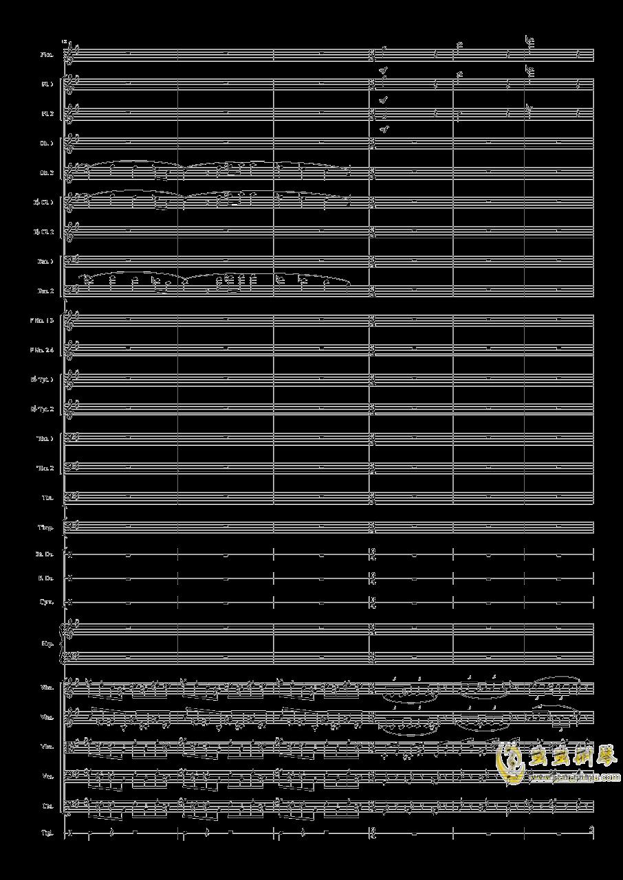 Capriccio Brilliant in E Minor, Op.94 II.Dance of summer (Scherzo)钢琴谱 第5页