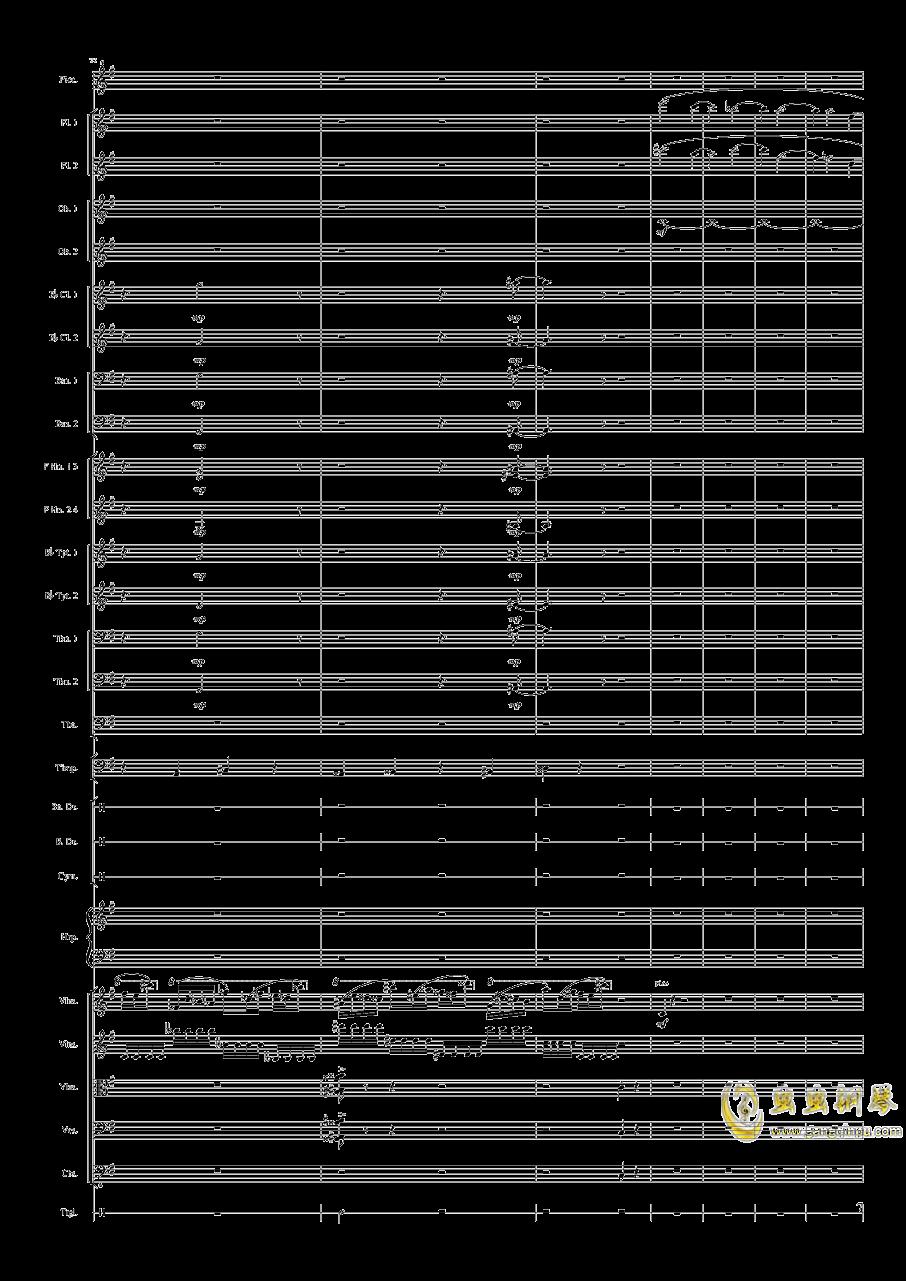 Capriccio Brilliant in E Minor, Op.94 II.Dance of summer (Scherzo)钢琴谱 第7页