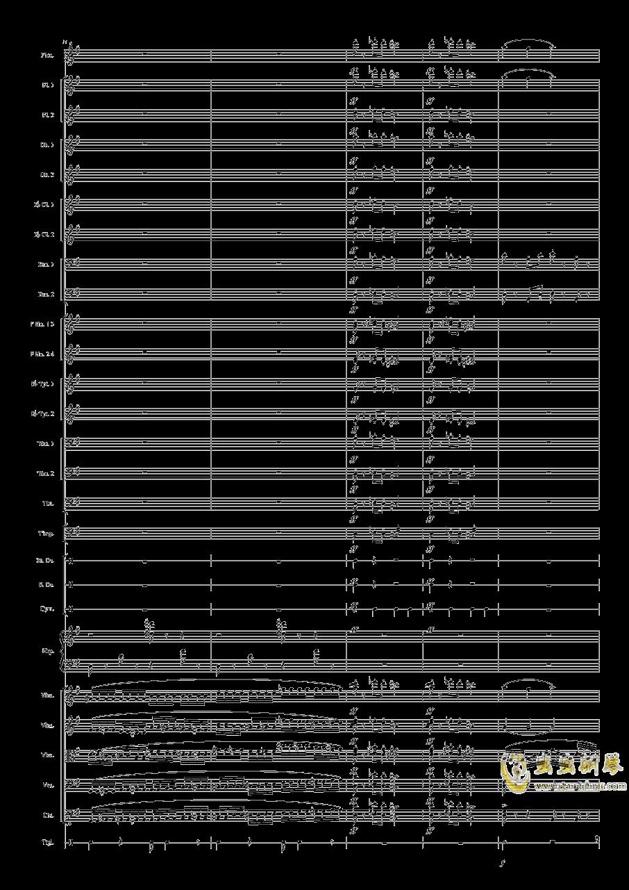 Capriccio Brilliant in E Minor, Op.94 II.Dance of summer (Scherzo)钢琴谱 第9页