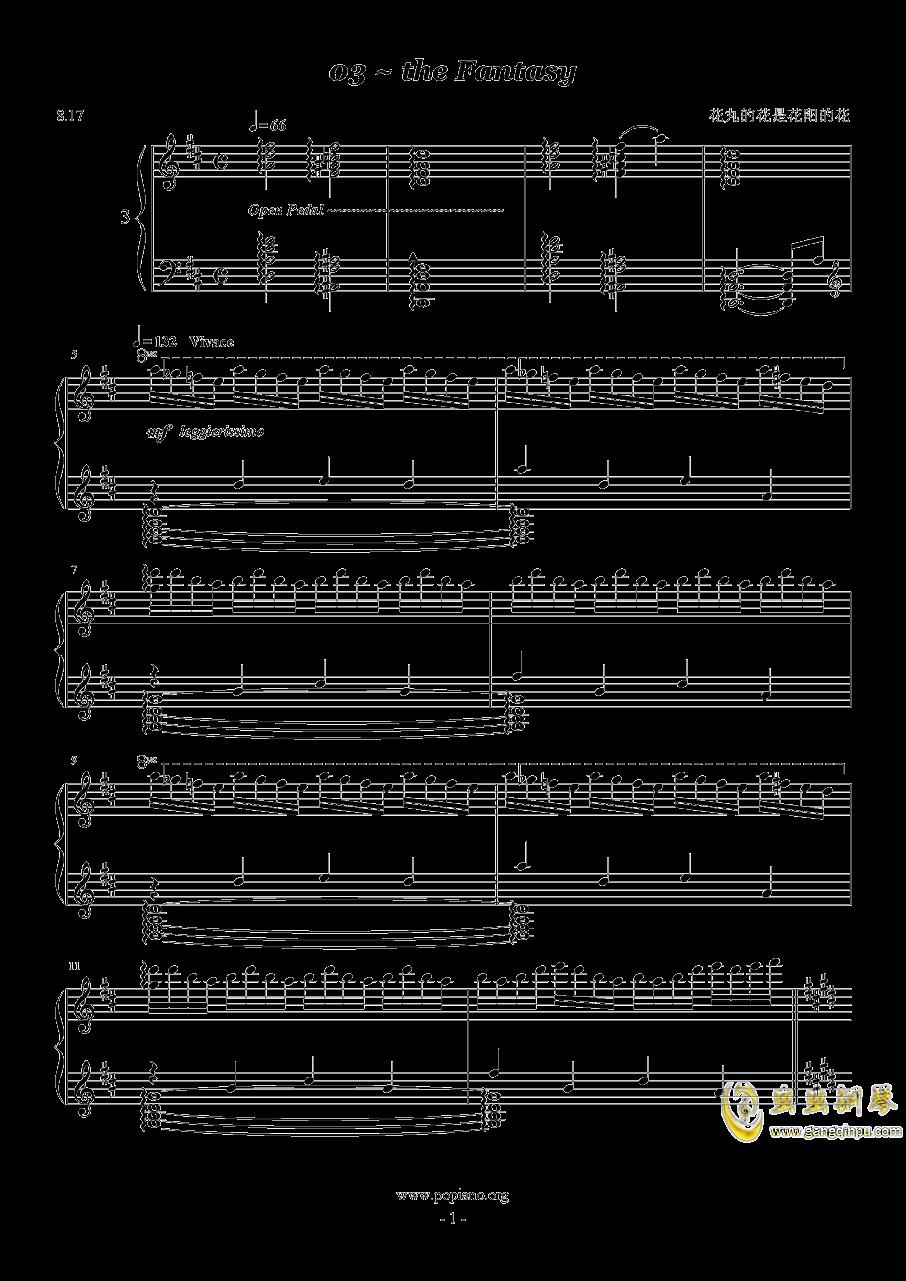 钢琴幻想曲钢琴谱 第1页
