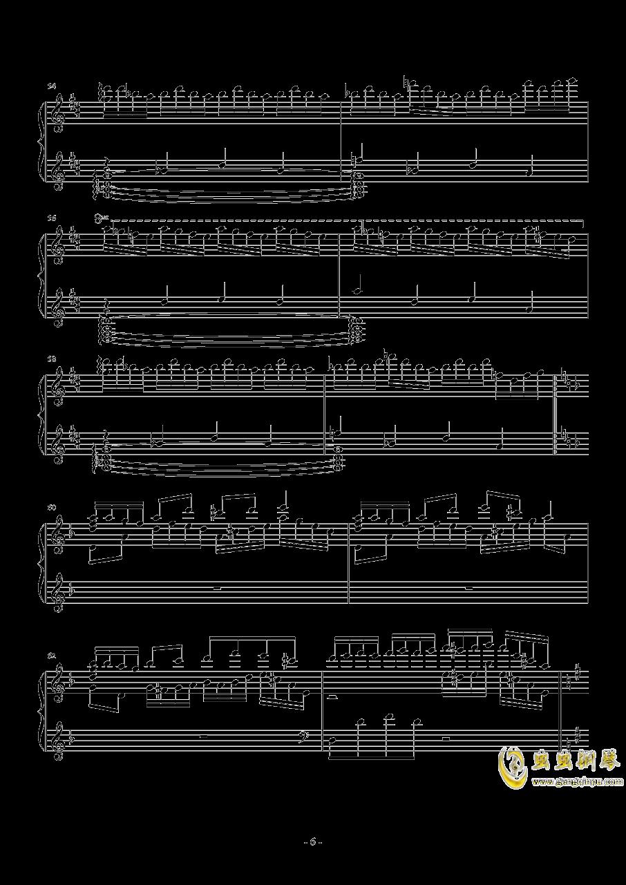 钢琴幻想曲钢琴谱 第6页