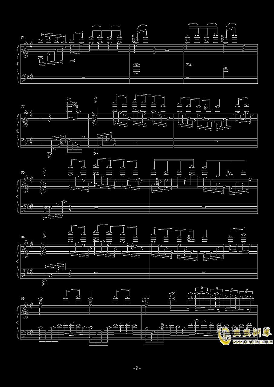 钢琴幻想曲钢琴谱 第8页