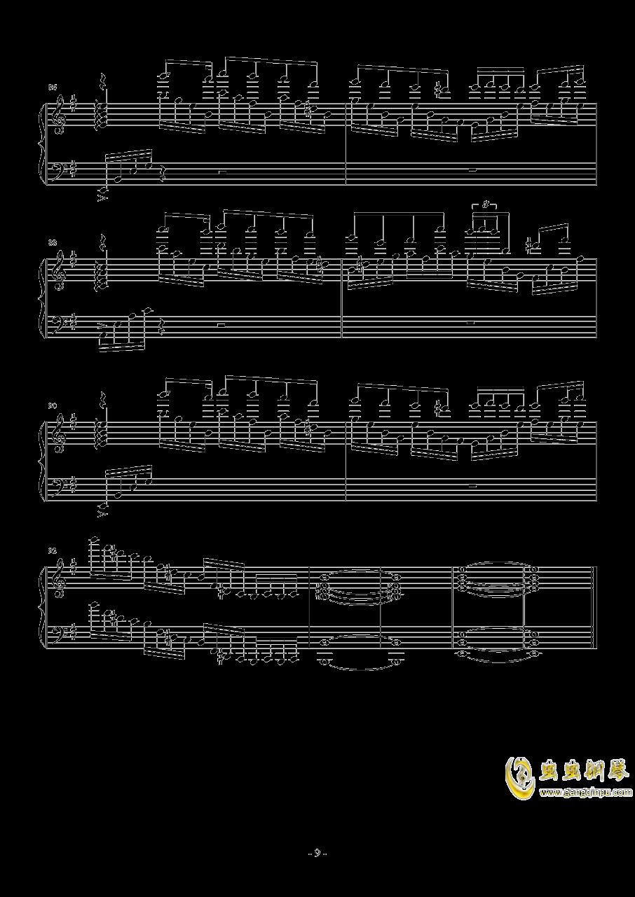 钢琴幻想曲钢琴谱 第9页