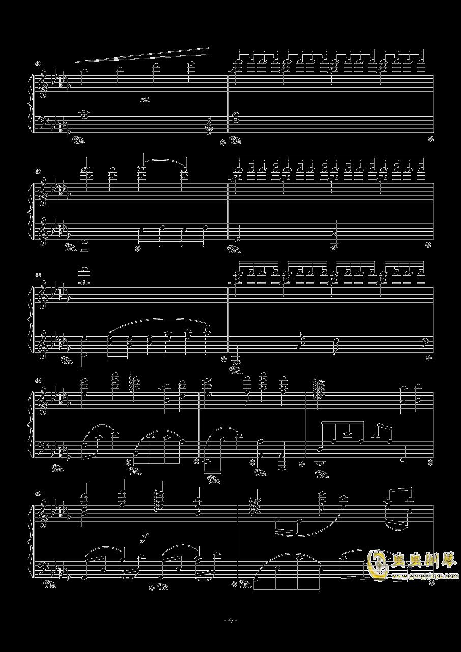 Sakura Iro No Yume钢琴谱 第4页