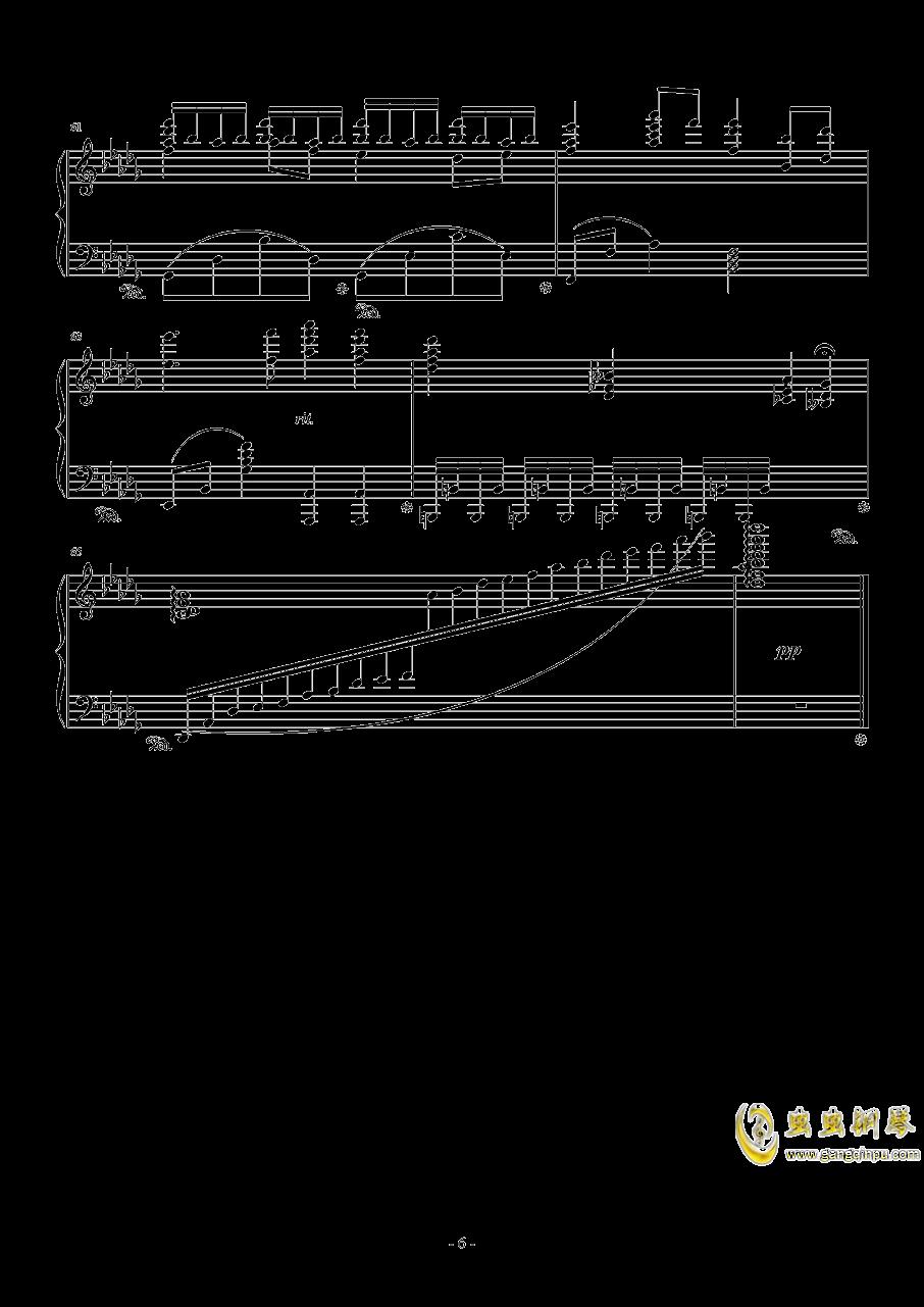 Sakura Iro No Yume钢琴谱 第6页