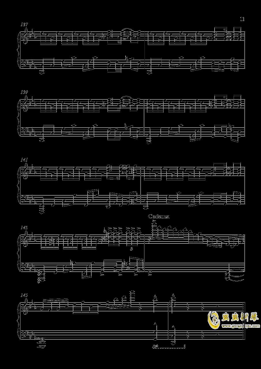 U.N.オ�`エンは彼女なのか钢琴谱 第11页