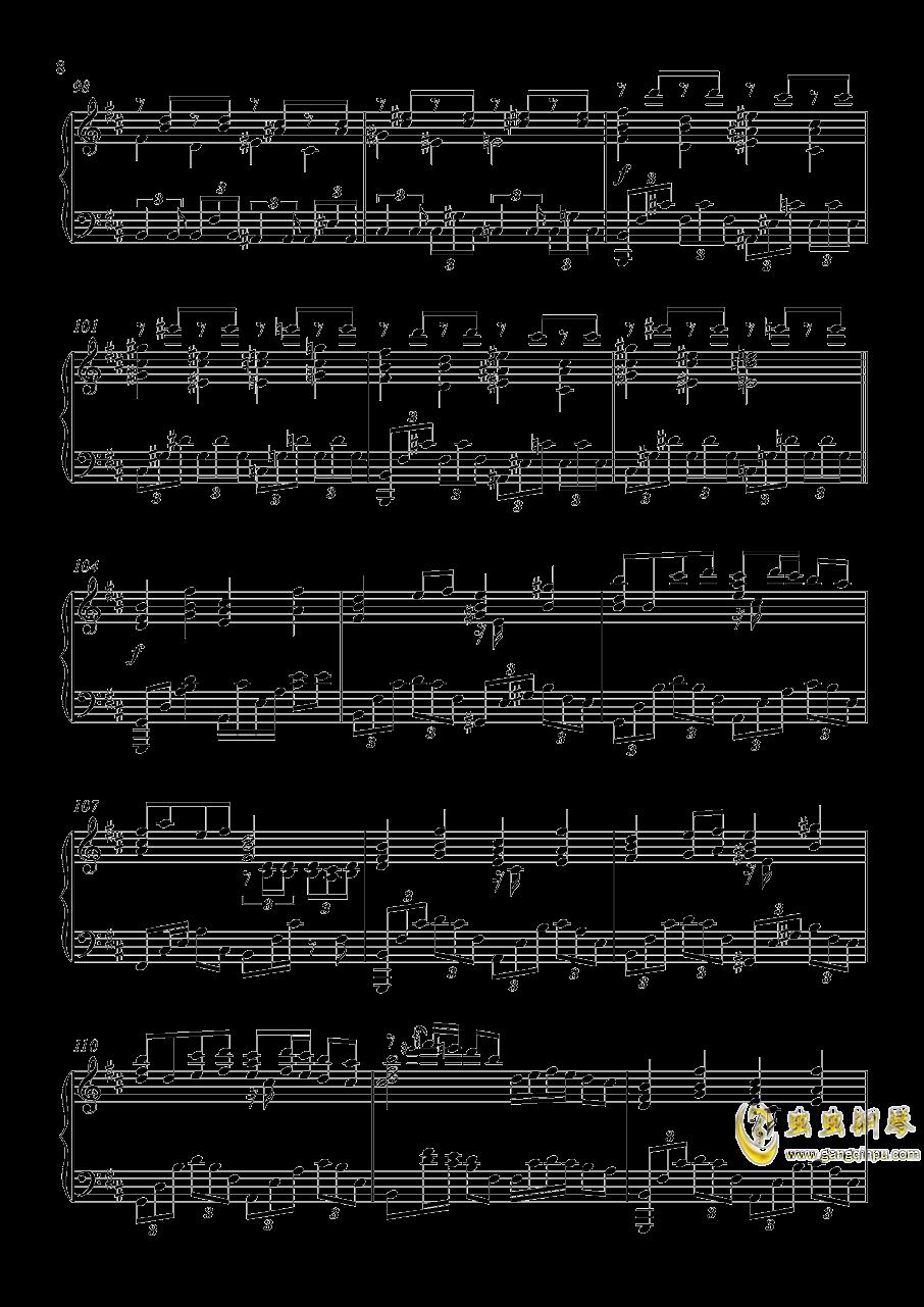 U.N.オ�`エンは彼女なのか钢琴谱 第8页