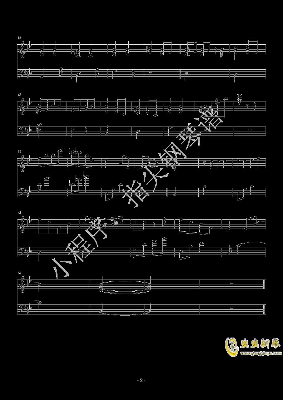 慢慢喜欢你钢琴谱 第2页