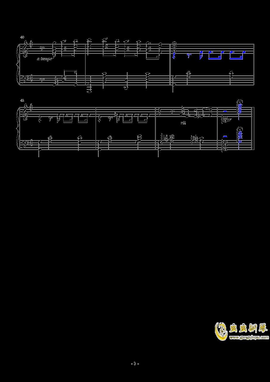 �裉��的�咪钢琴谱 第3页