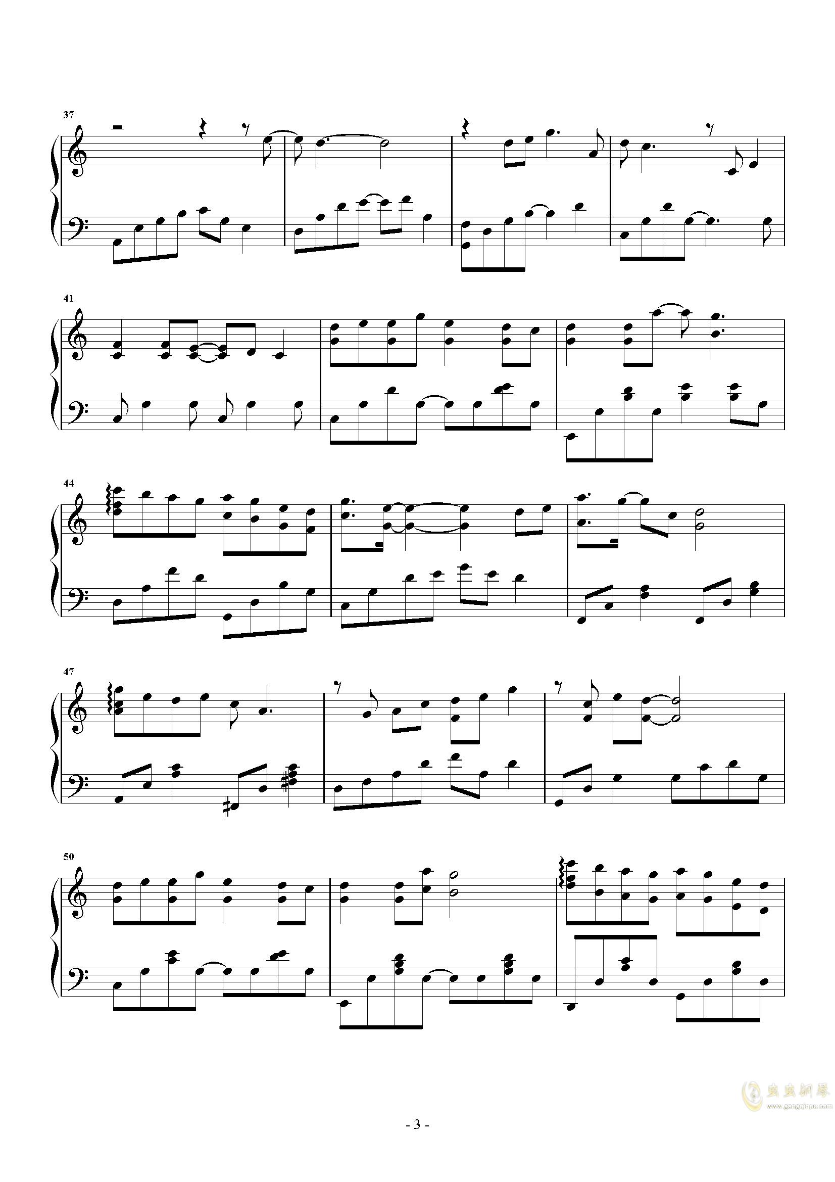 雪落下的声音钢琴谱 第3页