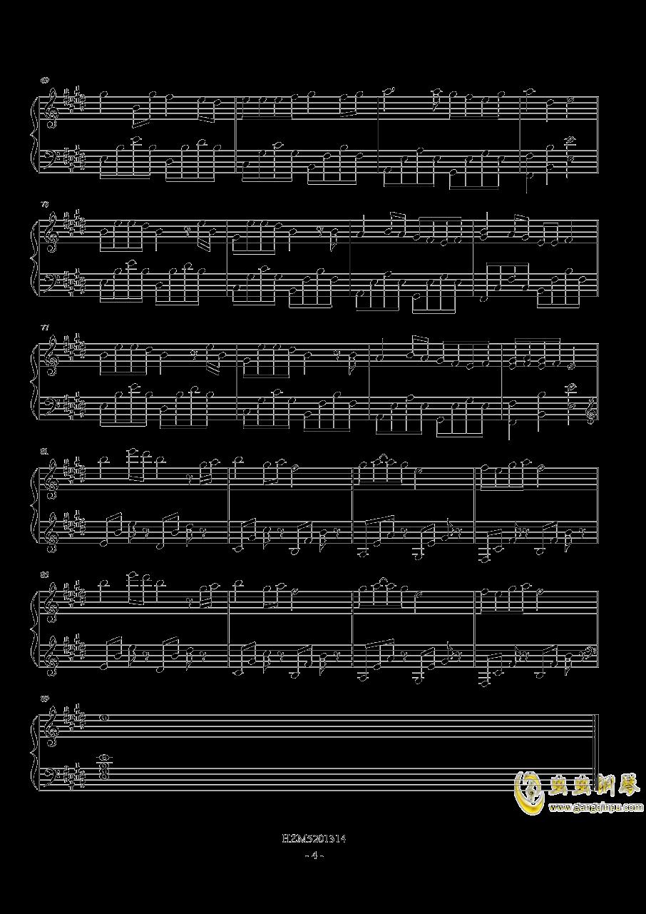 情花钢琴谱 第4页