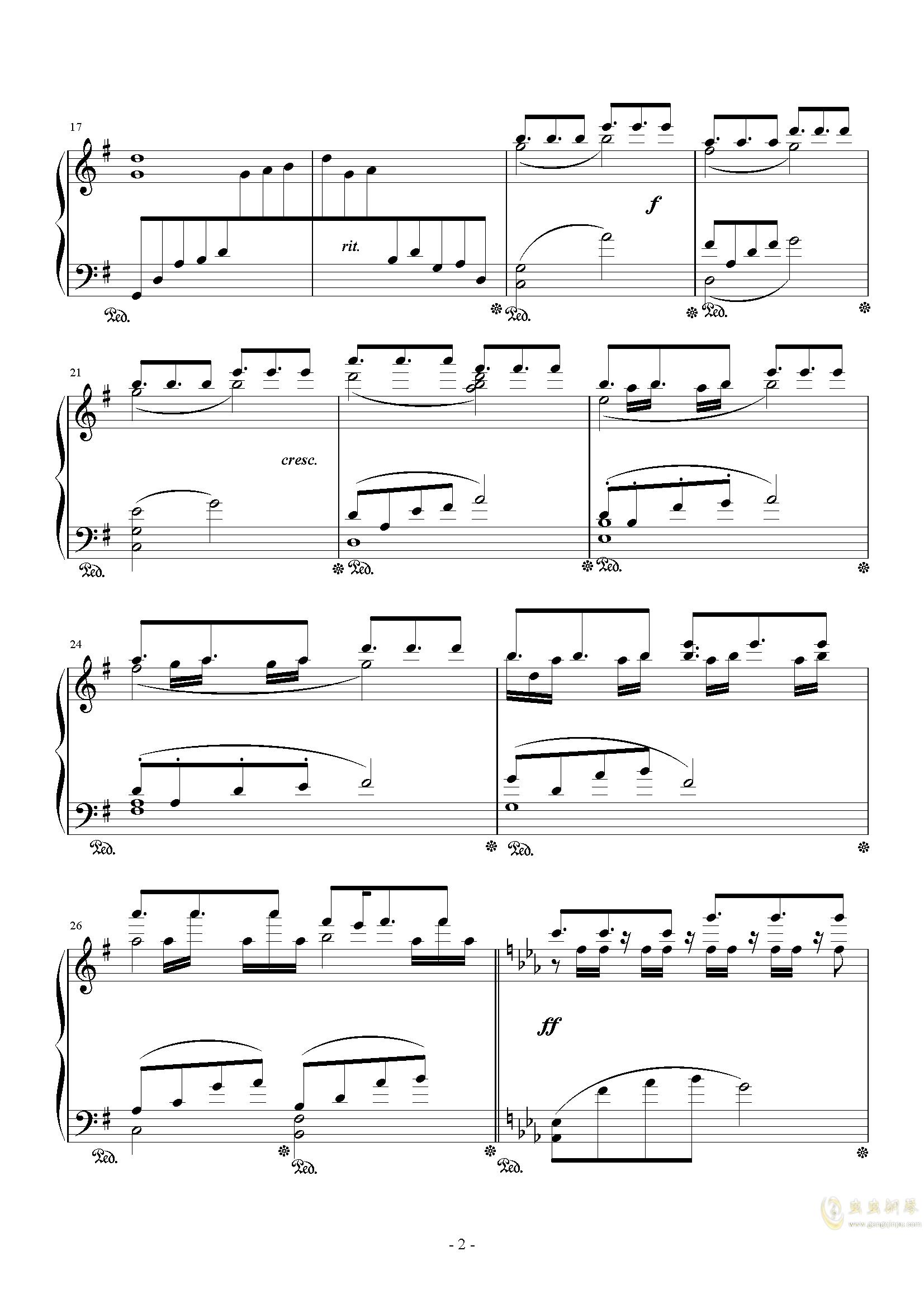 星の引力钢琴谱 第2页