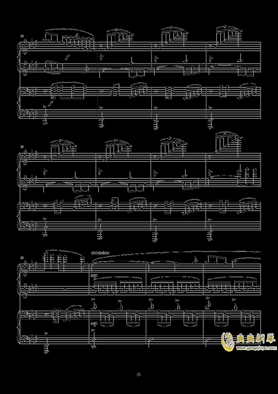 OST APOCALYPSIS NOCTIS钢琴谱 第3页