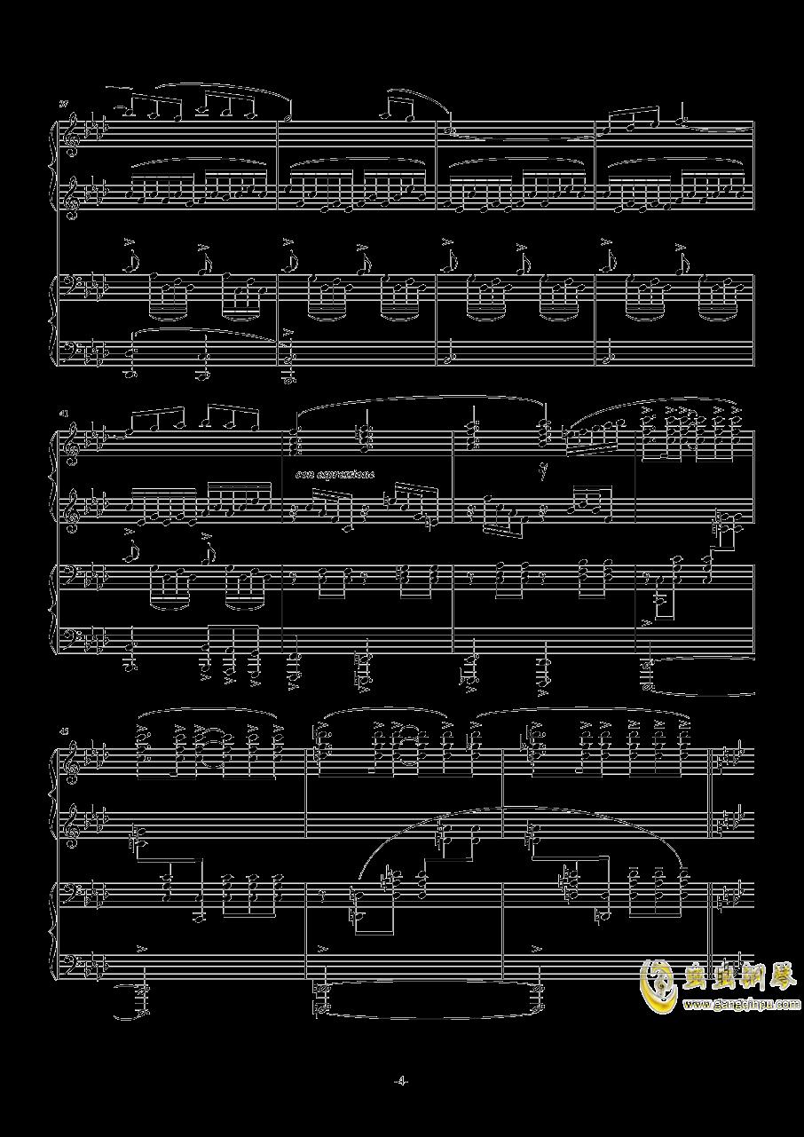 OST APOCALYPSIS NOCTIS钢琴谱 第4页