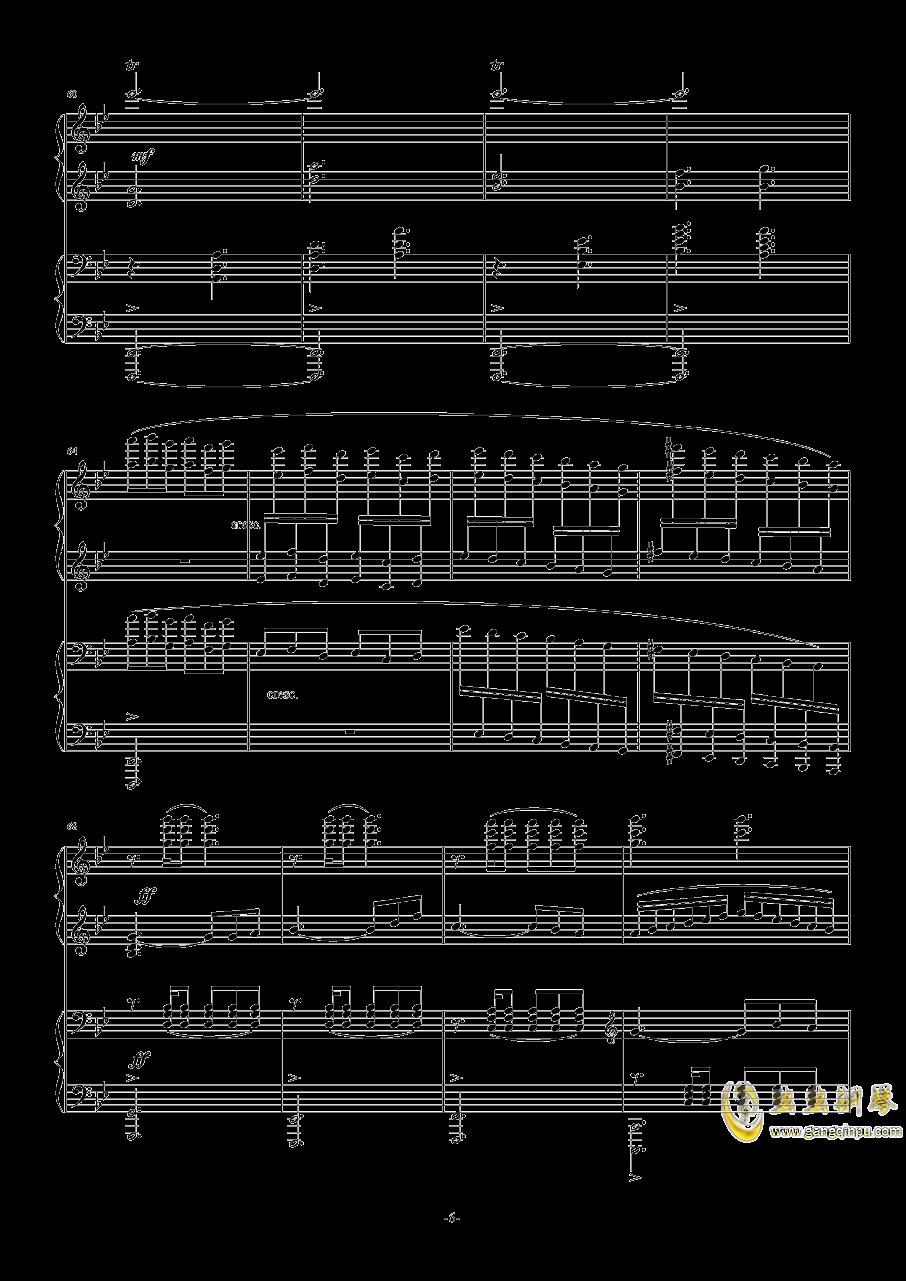 OST APOCALYPSIS NOCTIS钢琴谱 第6页