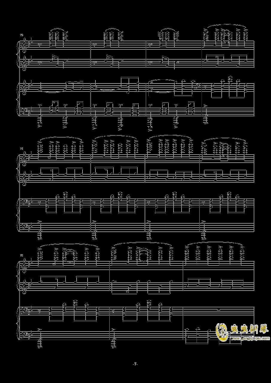 OST APOCALYPSIS NOCTIS钢琴谱 第7页