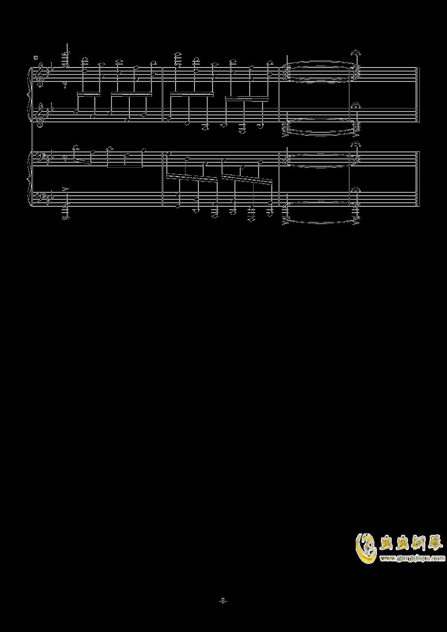 OST APOCALYPSIS NOCTIS钢琴谱 第8页