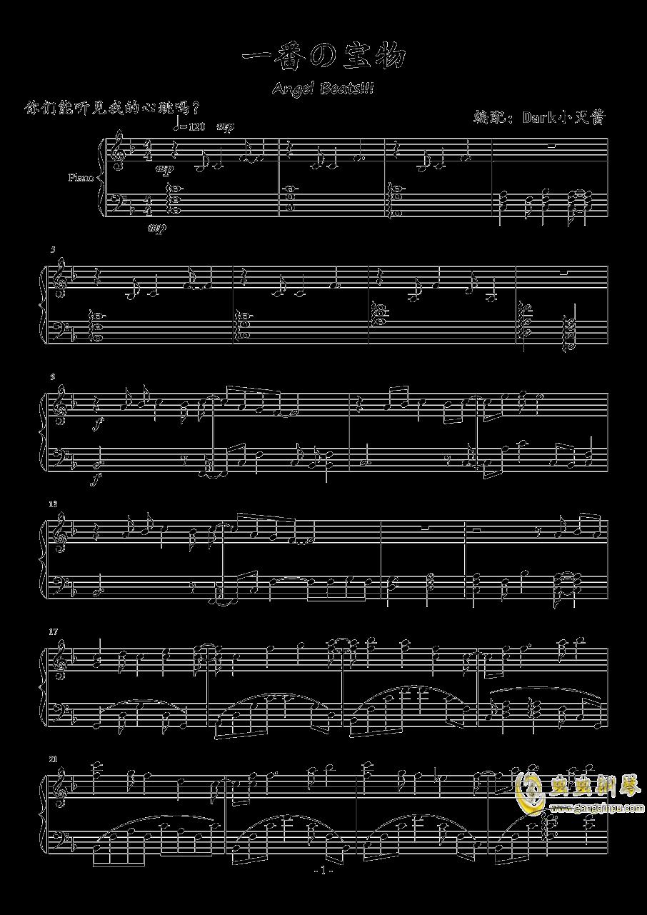 ED一番の宝物钢琴谱 第1页