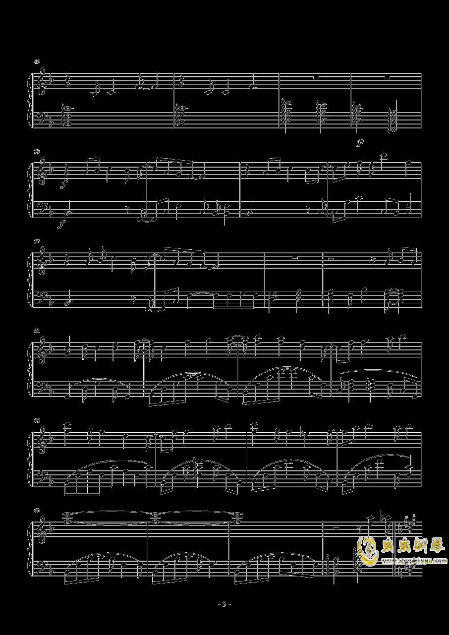 ED一番の宝物钢琴谱 第3页