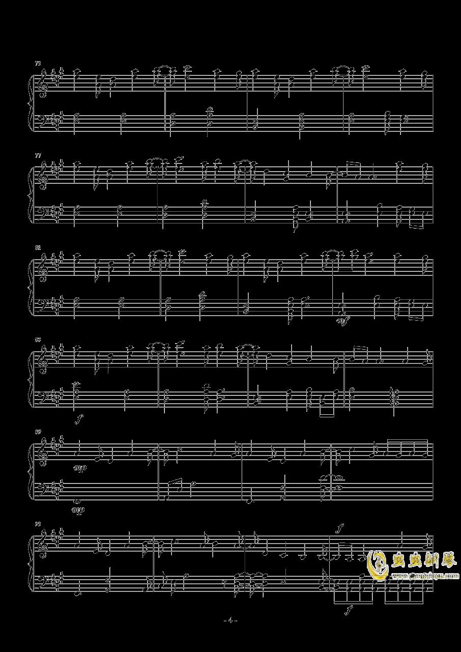 ED一番の宝物钢琴谱 第4页