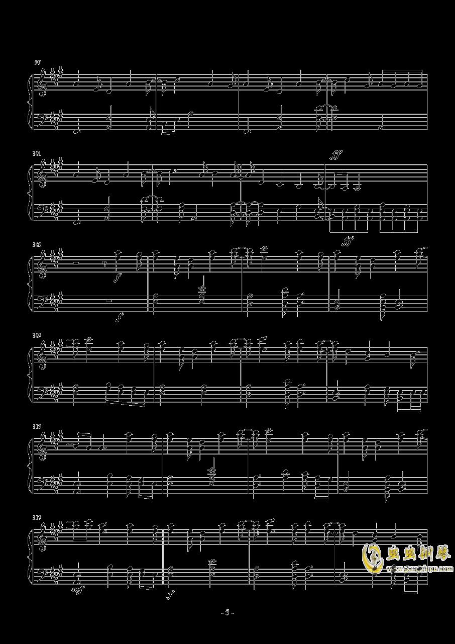 ED一番の宝物钢琴谱 第5页