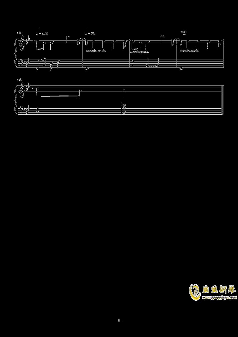 ED一番の宝物钢琴谱 第8页