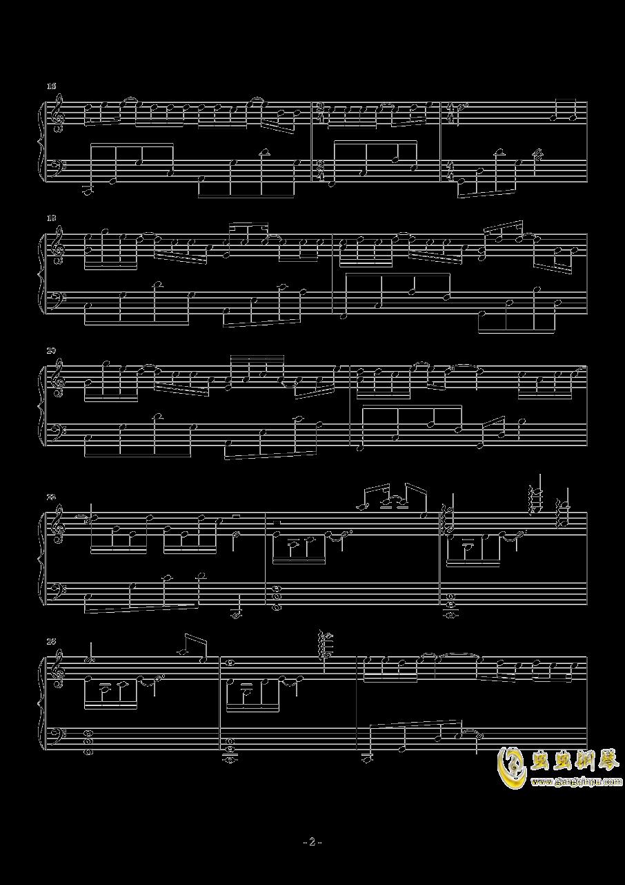 可能否钢琴谱 第2页