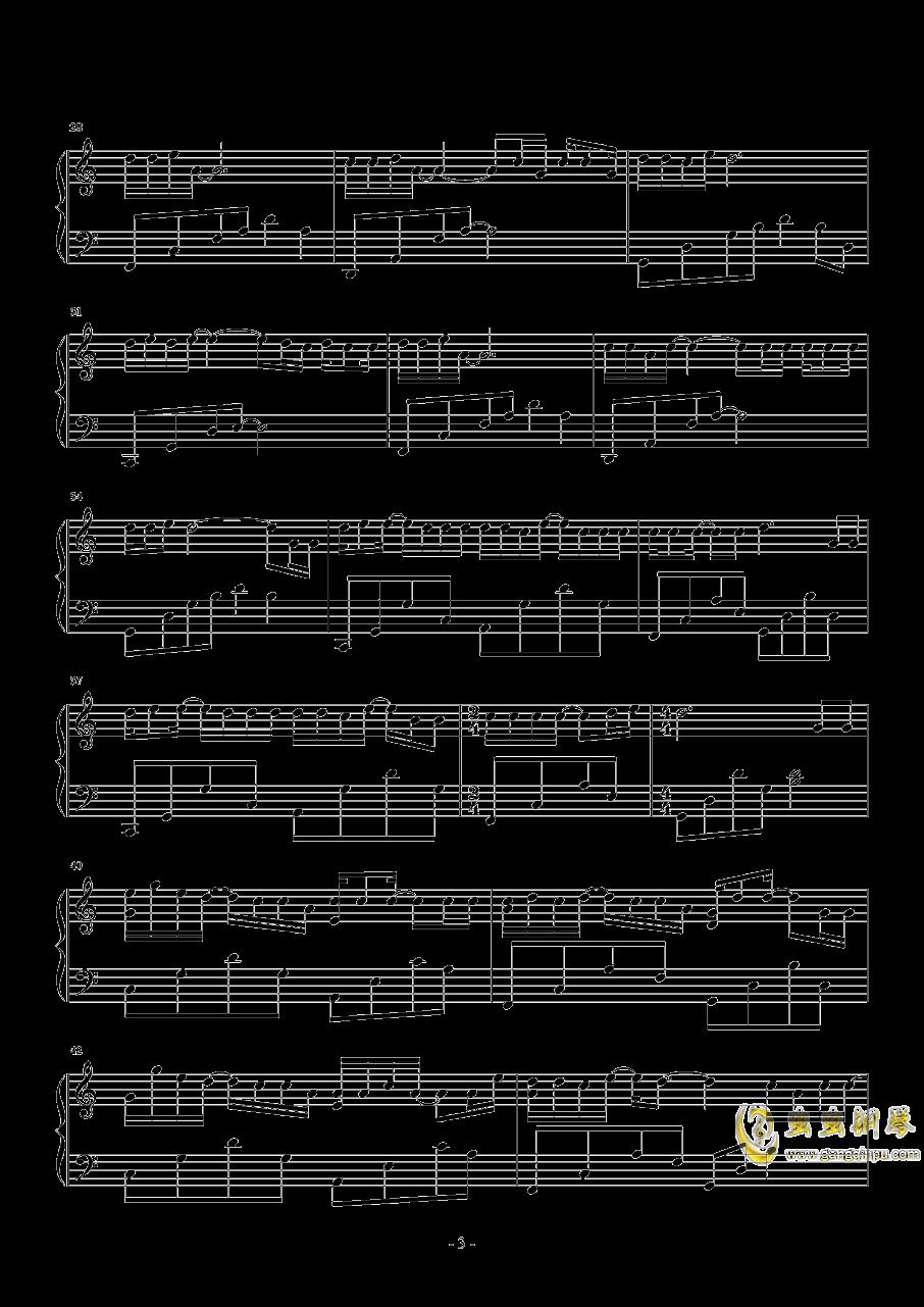 可能否钢琴谱 第3页