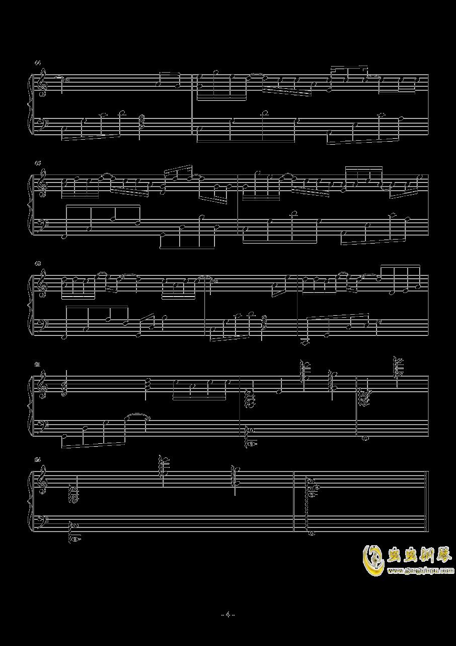 可能否钢琴谱 第4页