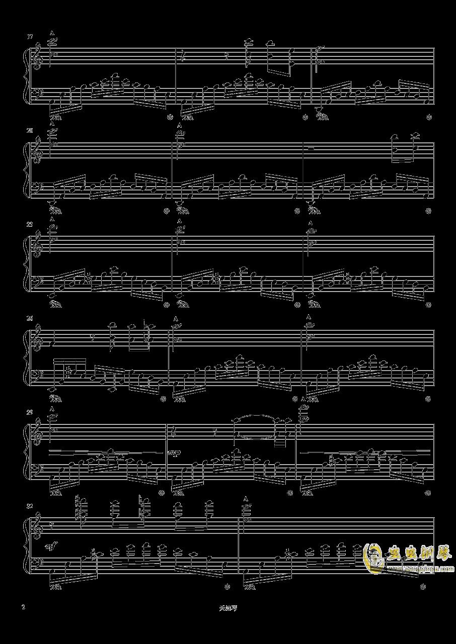 留年钢琴谱 第2页