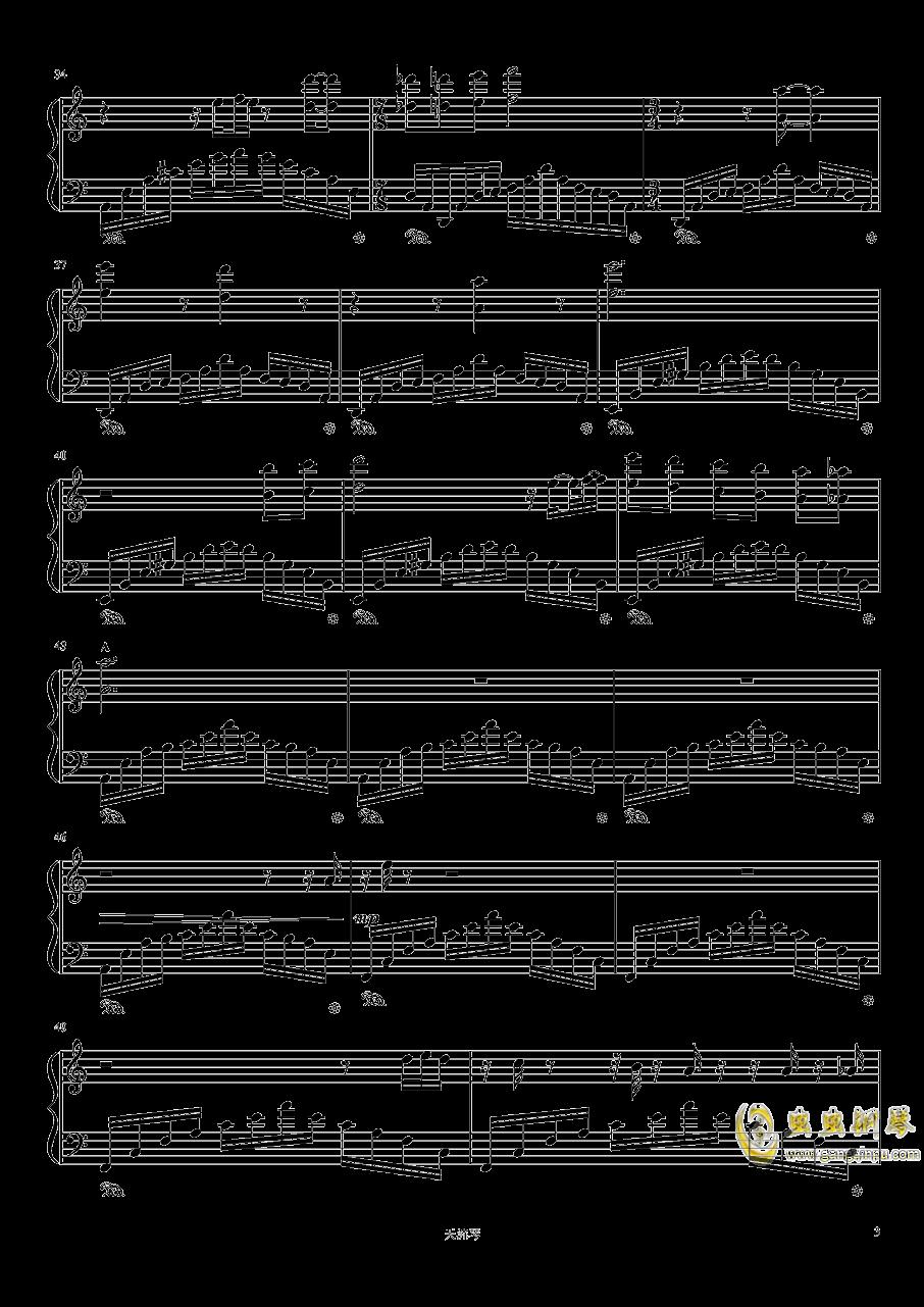 留年钢琴谱 第3页