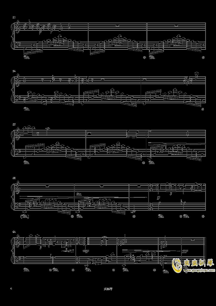 留年钢琴谱 第4页