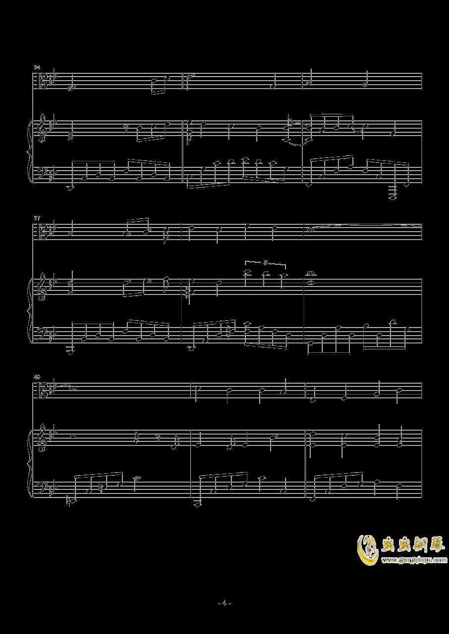 期待钢琴谱 第4页