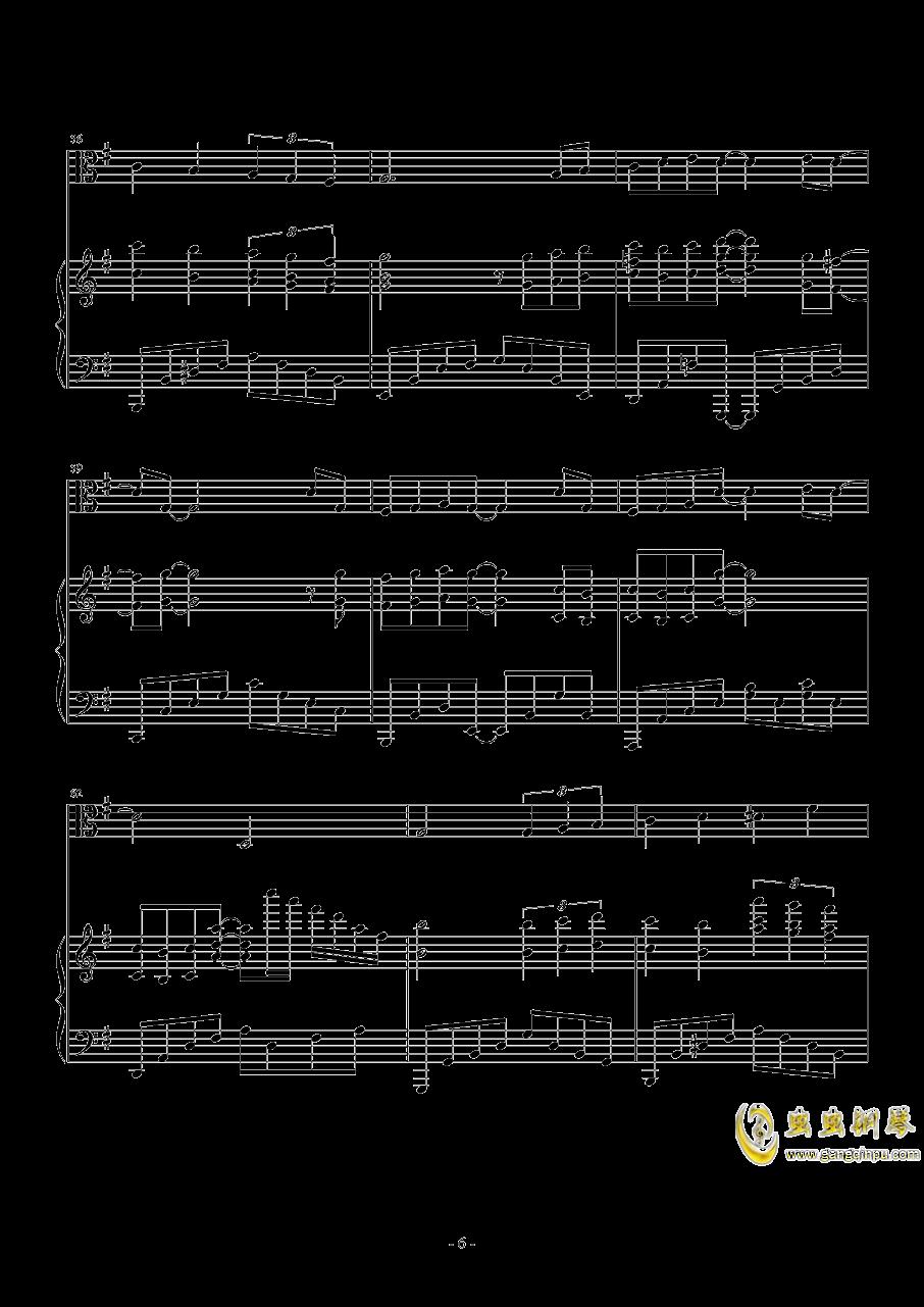 期待钢琴谱 第6页