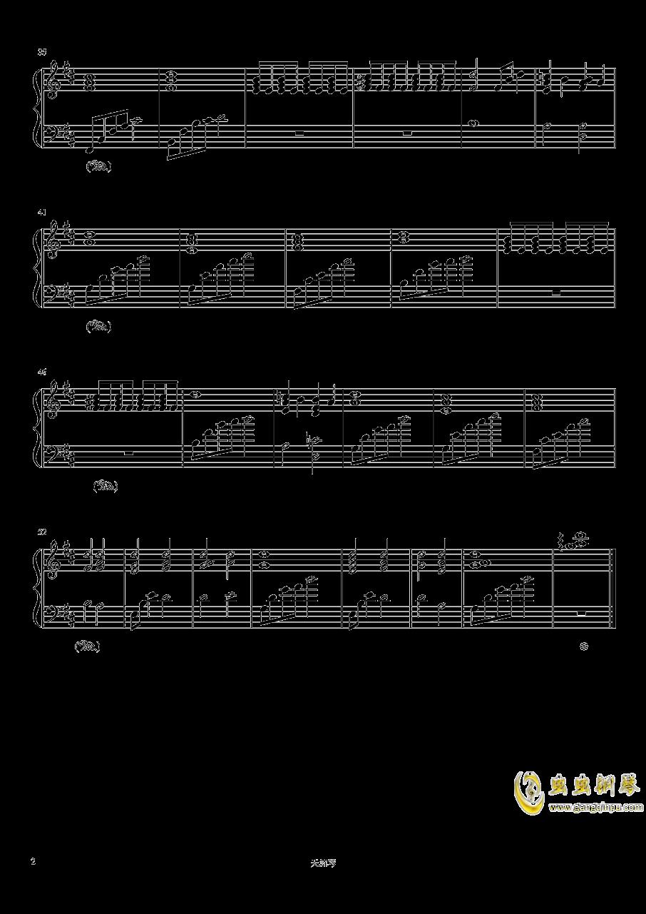 初めて恋をした记忆~ピアノ伴奏~钢琴谱 第2页