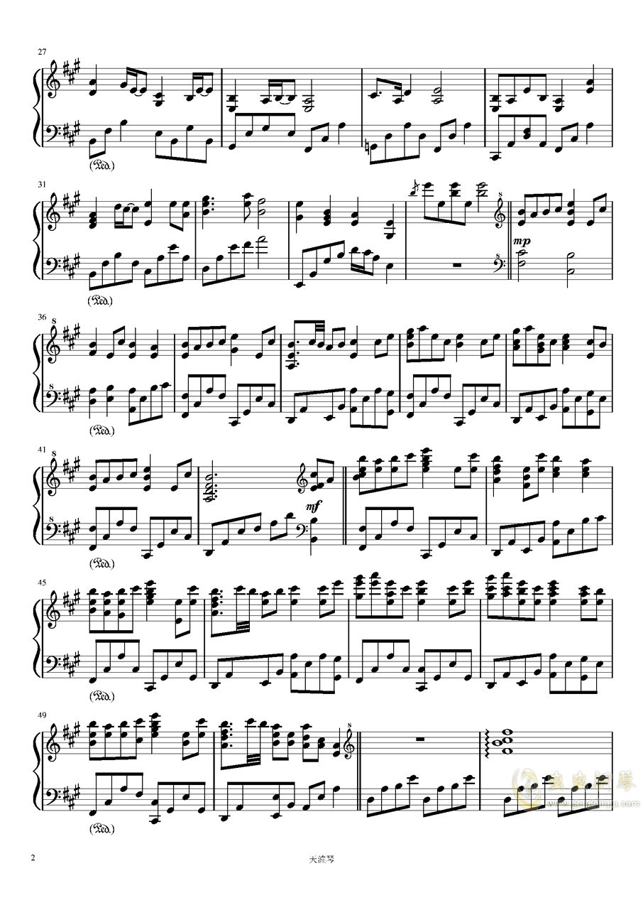 2027年钢琴谱 第2页