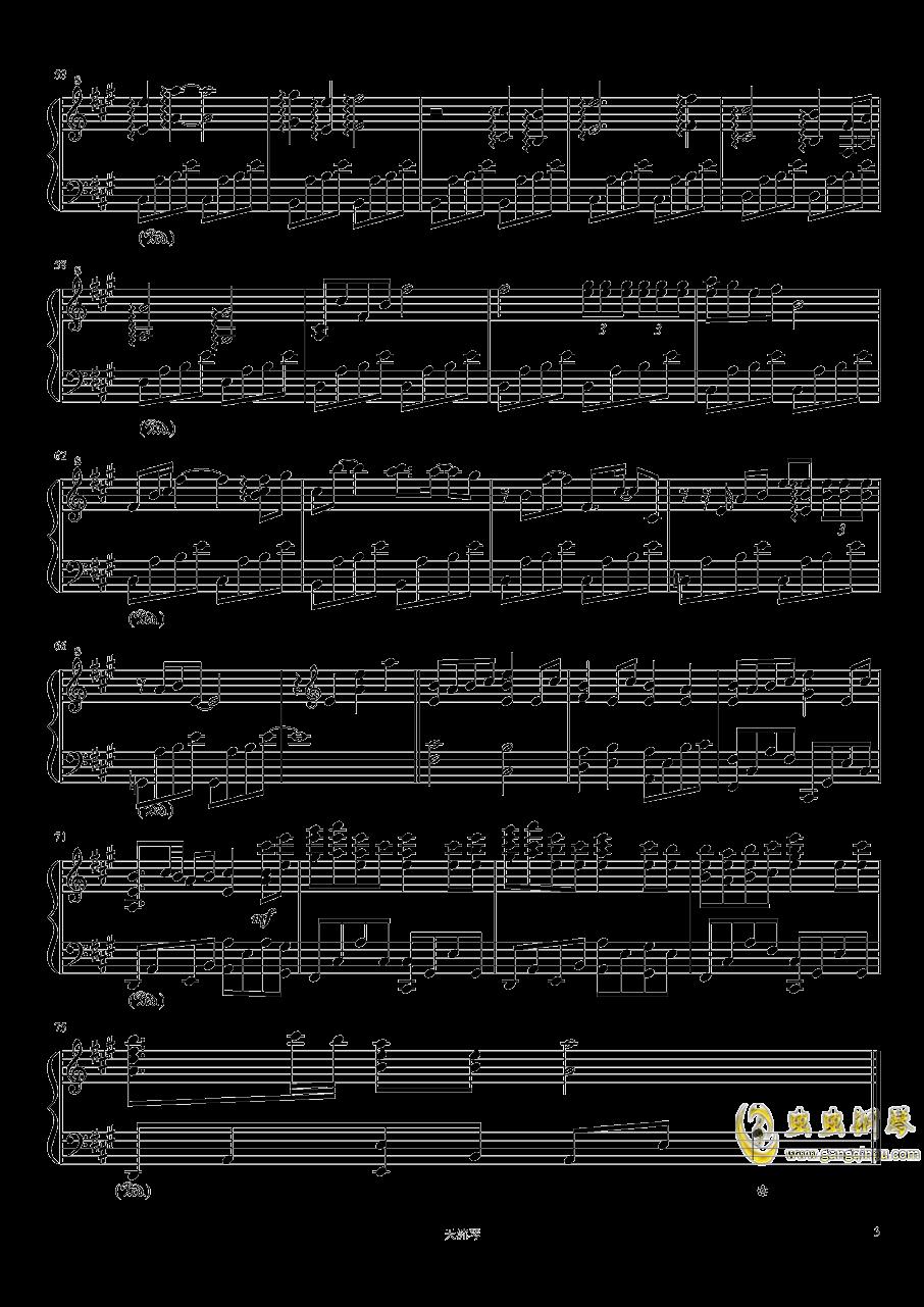 2027年钢琴谱 第3页