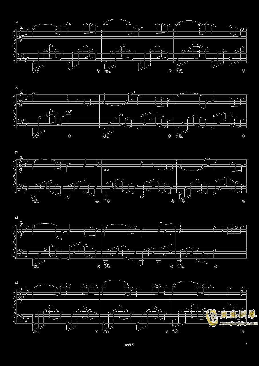 青春钢琴谱 第3页