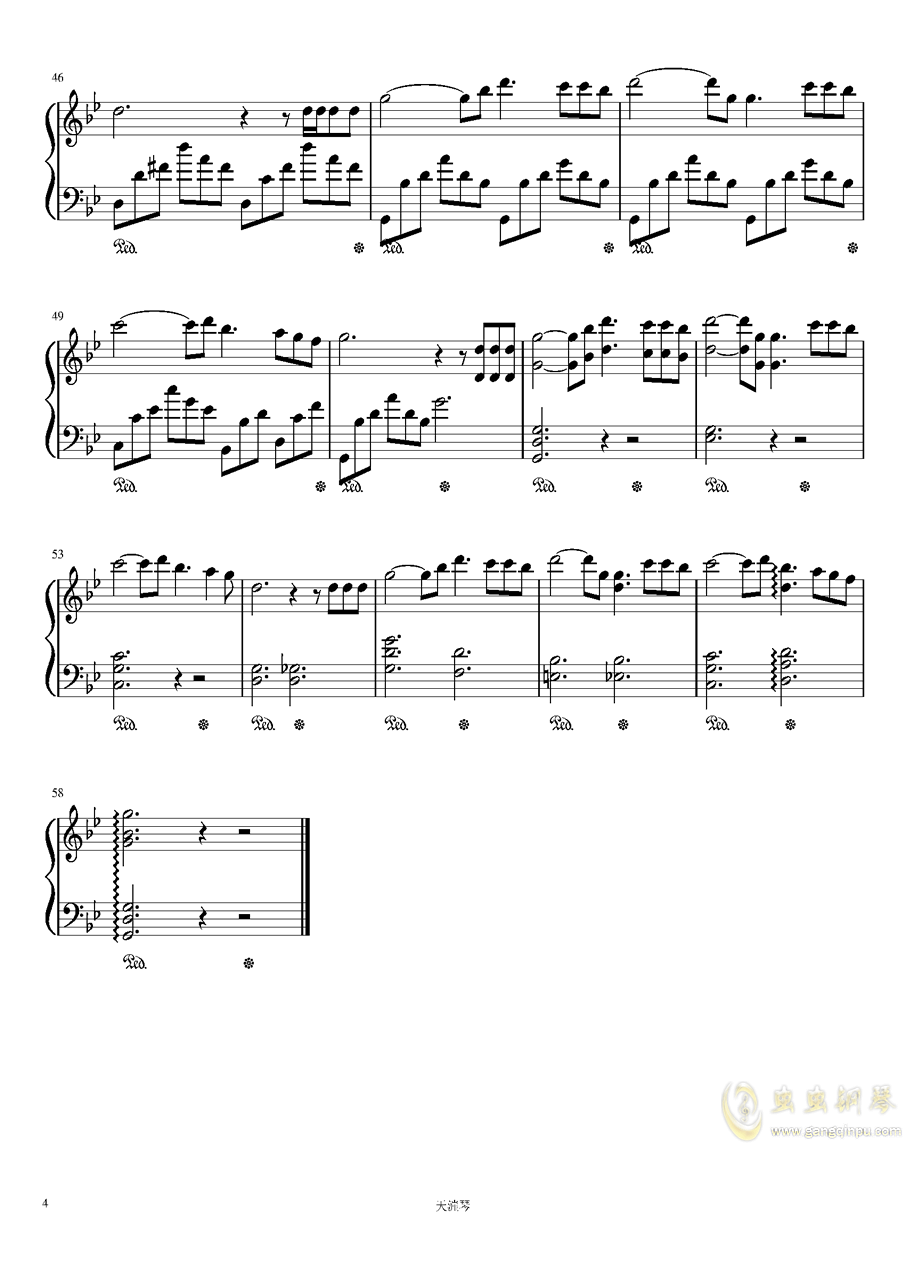 青春钢琴谱 第4页